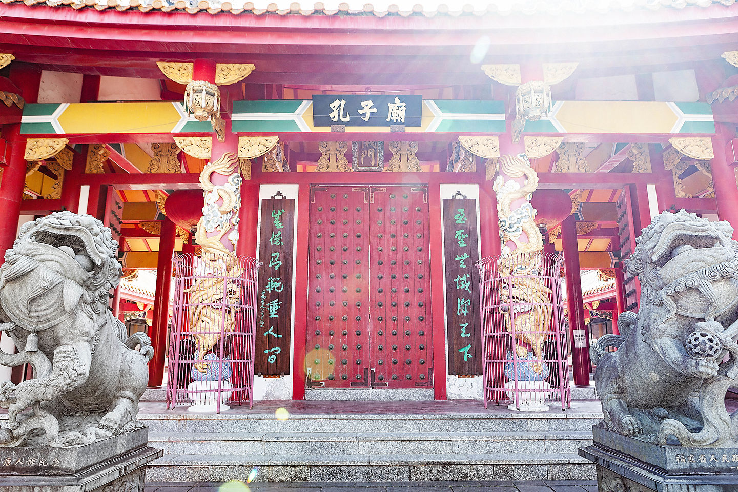 The Confucius temple in Nagasaki