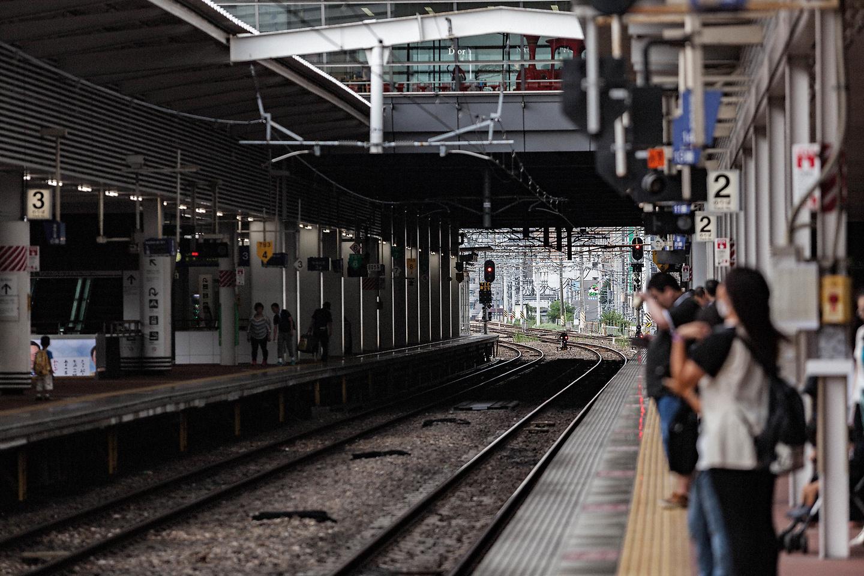 North Kyushu