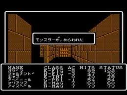 wiz1のゲーム画面