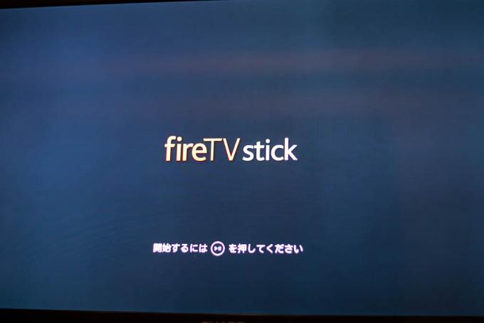 リモコンとfireTVstickをブルートゥースで接続すると、操作が可能になります。