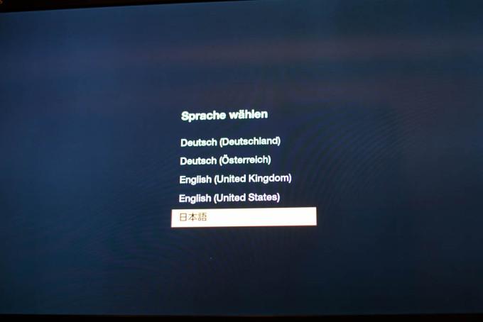 いくつかの言語が選択可能です