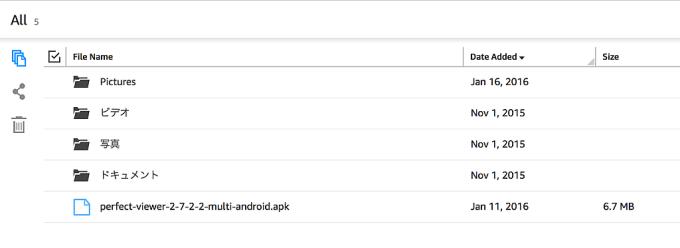 ほうほう、KindleFireに入れたファイルがこっちにも自動的にアップロードされているっぽい。聞いてないんだが。まあ、いい。