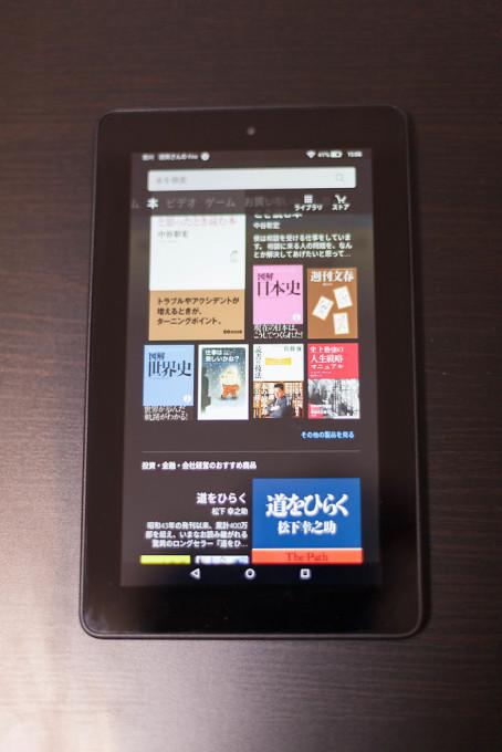 Amazonといえば本。ここには現在人気のある本がリストされています。