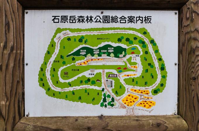 堡塁跡地全体を表す地図