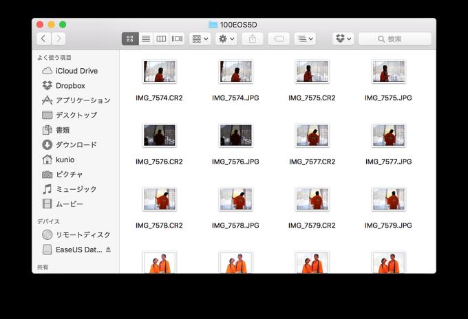 ファイルにはなんの問題もありませんでした。