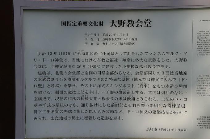 大野教会20121122 07