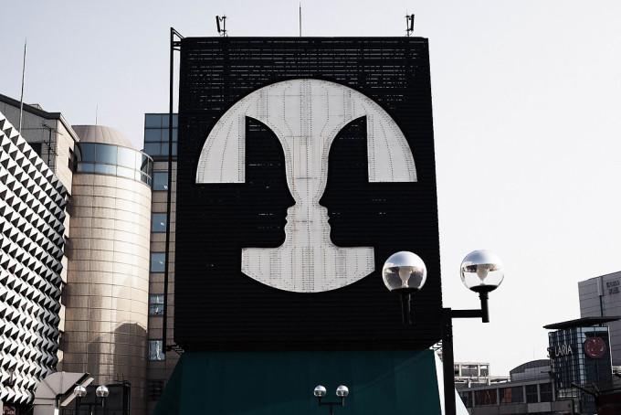 天神コアの屋上。ロゴが面白いなあと。