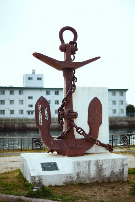 鯨瀬公園のイカリのモニュメント。実に重そうです。