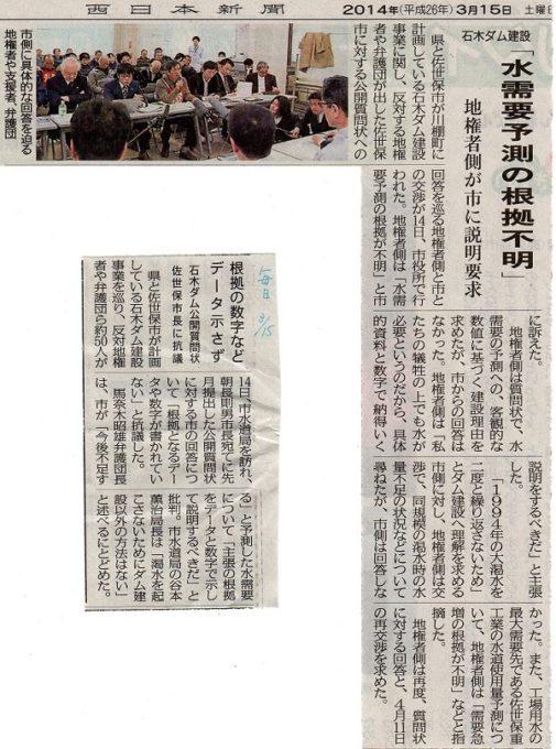 画像はhttp://blog.goo.ne.jp/hotaru392011/さんの方からお借りしました。