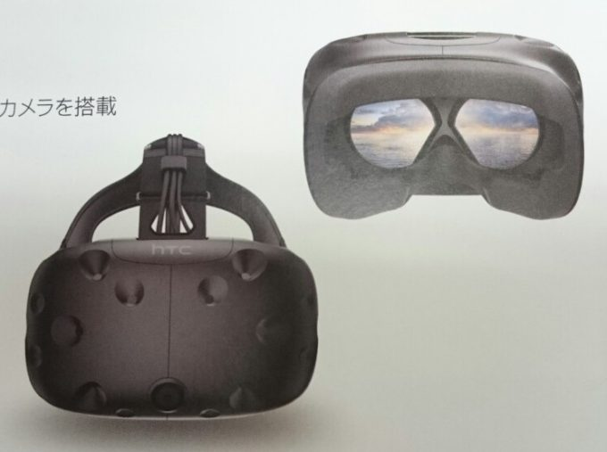VRメガネ