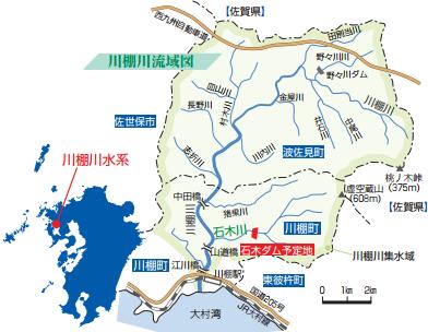 石木ダムの場所 http://www.ishikigawa.jpより