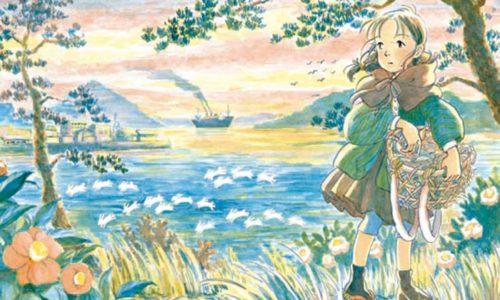 画像は呉市立美術館サイト内からお借りしました。