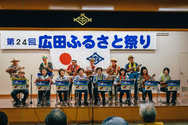 10years of Sasebo Ukulele Friends Club
